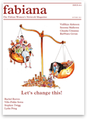 Issue 4, Autumn 2012